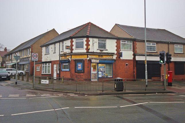 Thumbnail Detached house for sale in Oakwood Lane, Gipton, Leeds