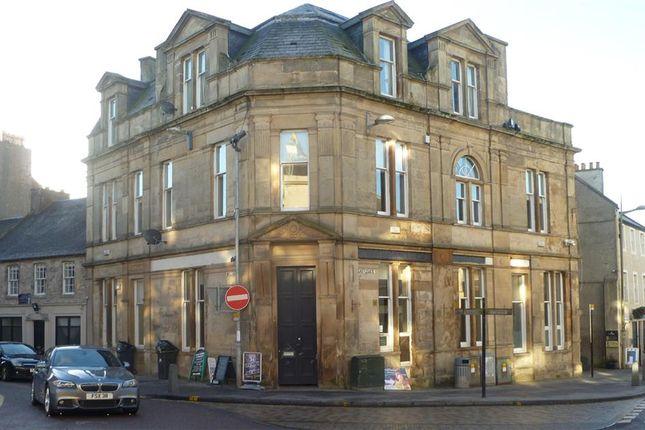 Thumbnail Restaurant/cafe to let in 2 Wellgate, Lanark