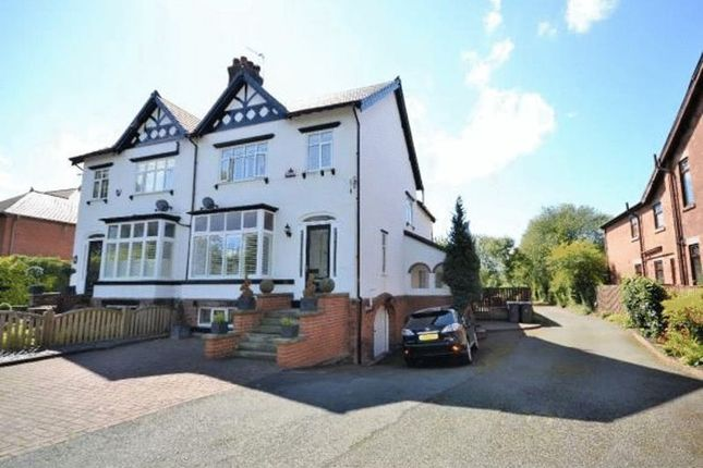 Thumbnail Semi-detached house for sale in Beacon Crossing, The Common, Parbold, Wigan