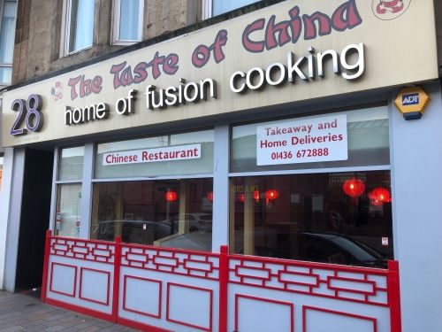 Thumbnail Restaurant/cafe for sale in Helensburgh, Dunbartonshire