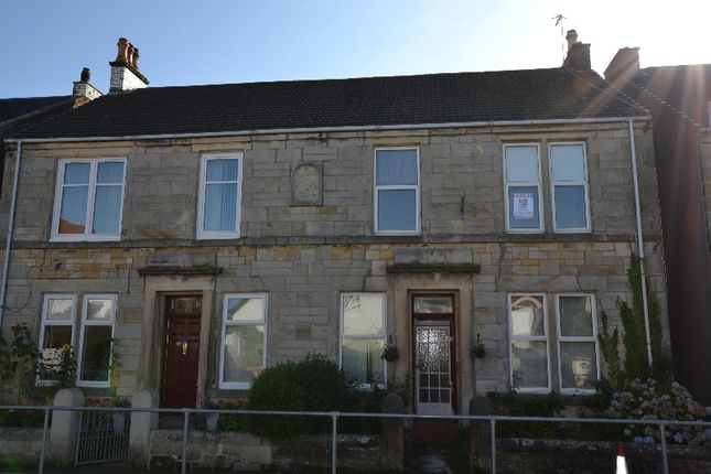Thumbnail Flat to rent in Well Street, West Kilbride, North Ayrshire