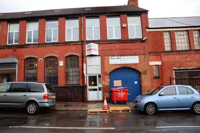 Thumbnail Maisonette to rent in Atkinson Street, Leicester