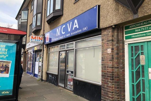 Thumbnail Retail premises for sale in Headstone Gardens, North Harrow, Harrow