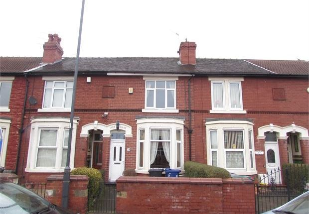 Thumbnail Town house for sale in Crathie Road, Doncaster