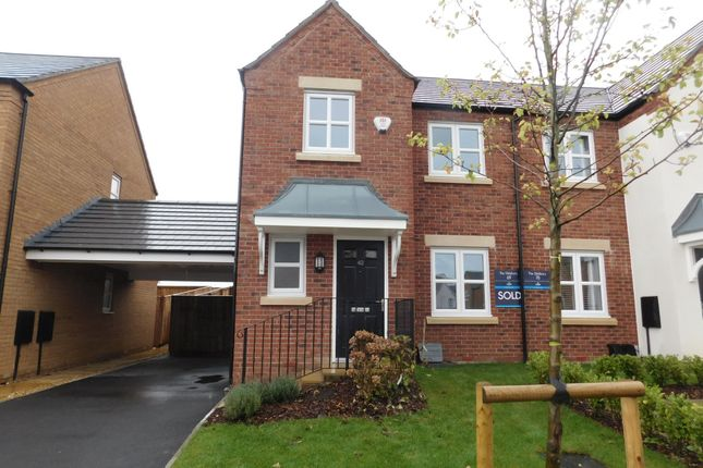 Thumbnail End terrace house for sale in Patina Way, Swadlincote