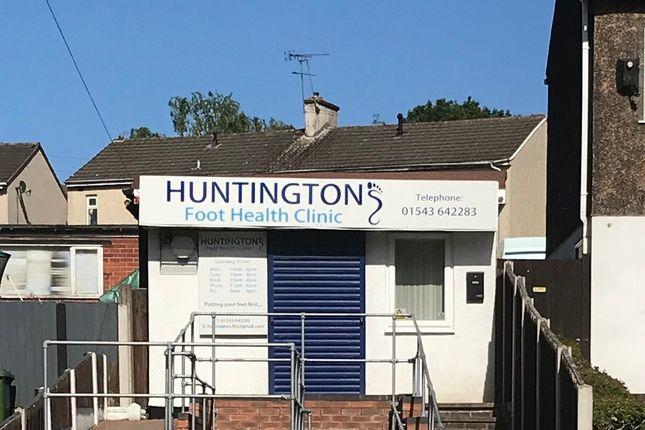 Thumbnail Retail premises for sale in Stafford Road, Huntington