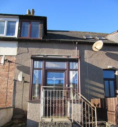 Thumbnail Terraced house for sale in Brick Cottages, Craigellachie
