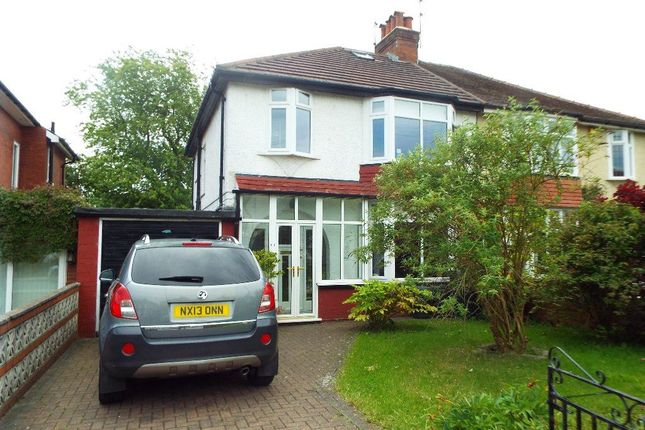 Thumbnail Property to rent in St. Winifreds Avenue, Harrogate