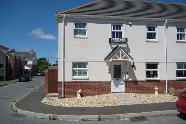 Thumbnail Detached house to rent in Erwr Brenhinoedd, Llandybie, Ammanford