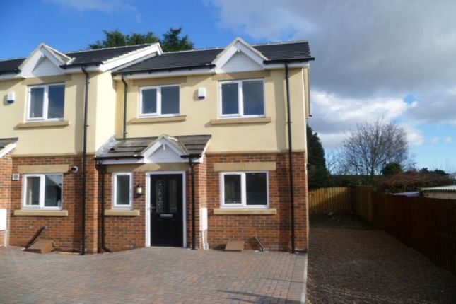 Thumbnail Terraced house for sale in Kensington Close, Seghill, Cramlington