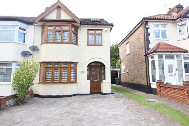 Thumbnail End terrace house to rent in Mendip Road, Hornchurch, Essex