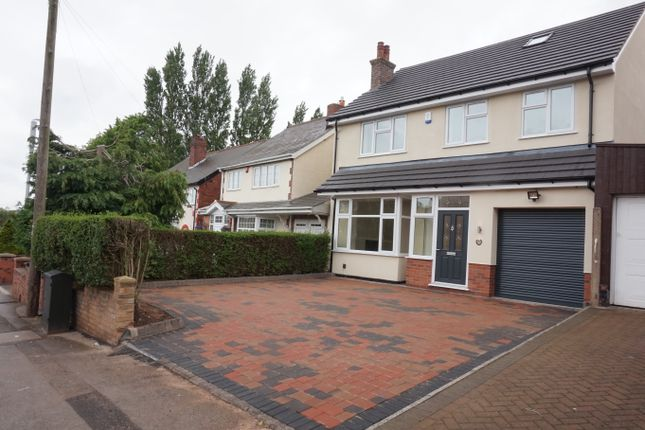 Thumbnail Detached house for sale in Dog Kennel Lane, Oldbury