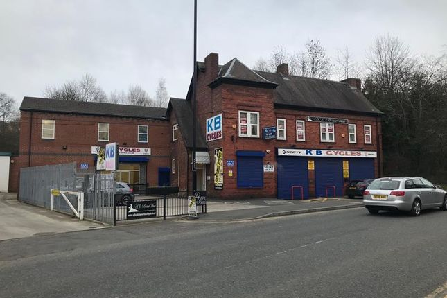 Thumbnail Retail premises to let in The Old Fire Station, High Street, Newburn, Newcastle Upon Tyne