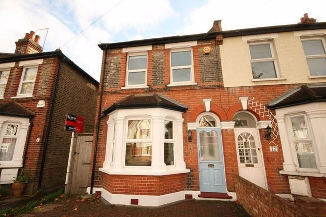 Thumbnail Property to rent in Coombe Gardens, New Malden