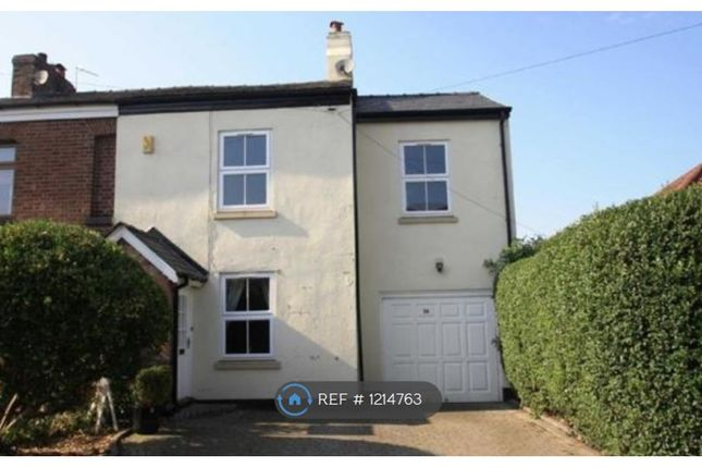 Thumbnail Semi-detached house to rent in Gravel Lane, Wilmslow