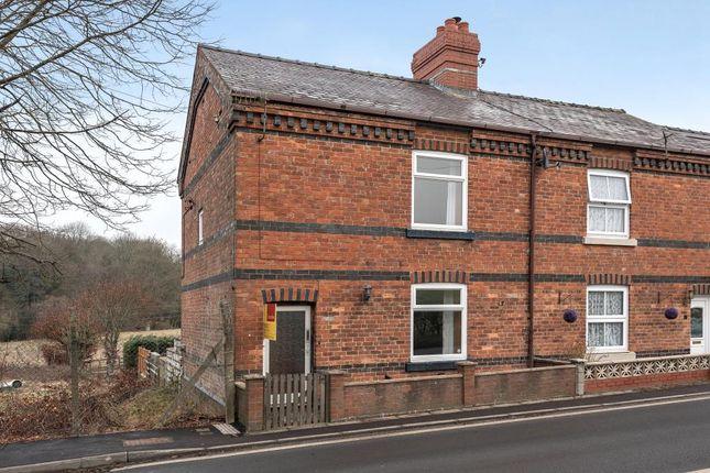 Thumbnail Terraced house to rent in Crossgates, Llandrindod Wells