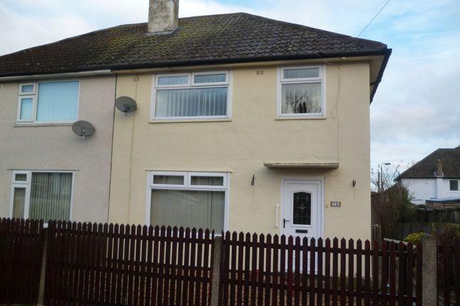 Thumbnail Semi-detached house to rent in Bracken Ridge, Carlisle