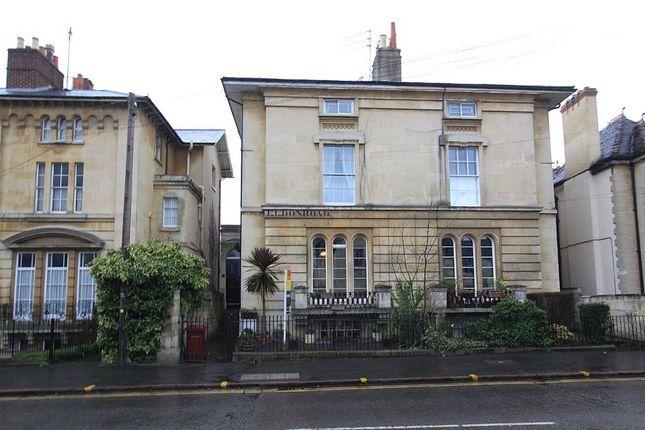 Thumbnail Semi-detached house for sale in 30, Eldon Road, Reading, Berkshire