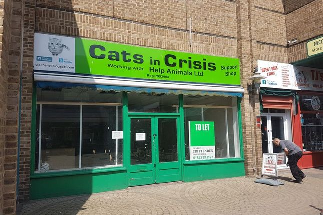Thumbnail Retail premises to let in College Walk, Margate