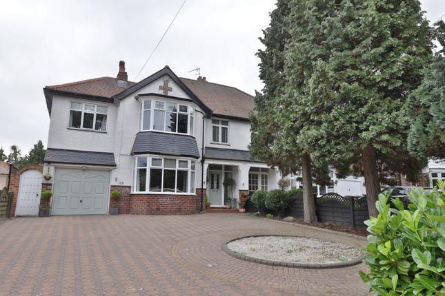 Thumbnail Semi-detached house for sale in West Ella Road, Kirk Ella, Hull