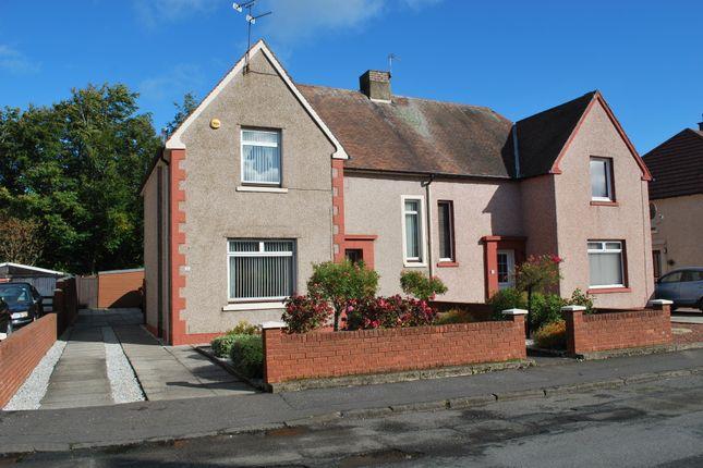 Thumbnail Semi-detached house for sale in Roman Road, Bonnybridge
