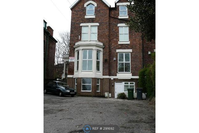 Thumbnail Flat to rent in Oxton, Merseyside