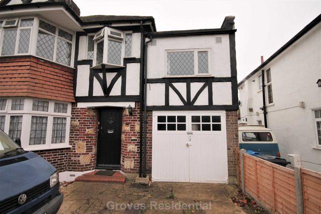Thumbnail Maisonette to rent in Coombe Lane, London