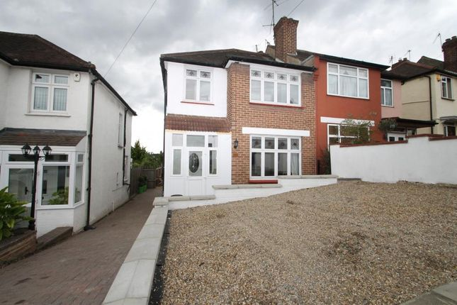 Thumbnail End terrace house to rent in Duncroft, London