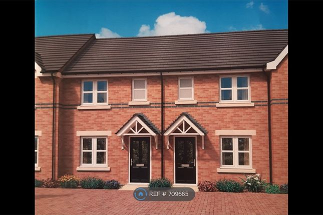 Thumbnail Terraced house to rent in Goodacre Close, Alfreton
