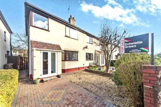 Thumbnail Property to rent in Queensway, St. Helens