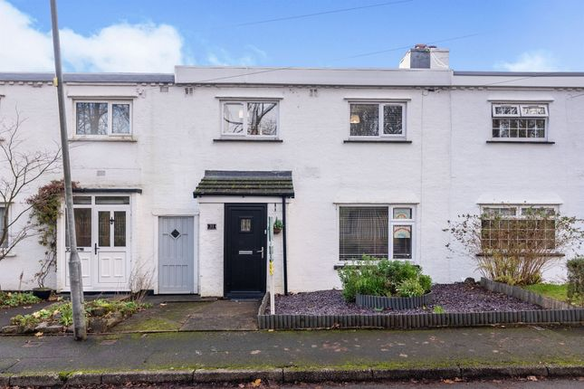 Thumbnail Terraced house for sale in Heol Pentwyn, Whitchurch, Cardiff