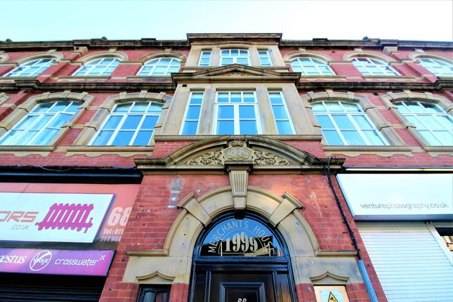 Thumbnail Land to rent in North Street, Leeds