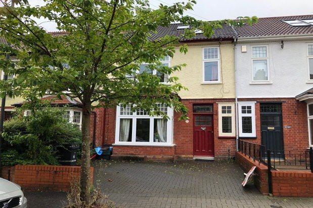 Thumbnail Property to rent in Longmead Avenue, Bristol