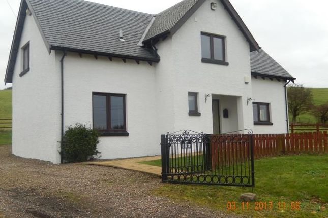 Thumbnail Detached house to rent in Lesmahagow, Lanark