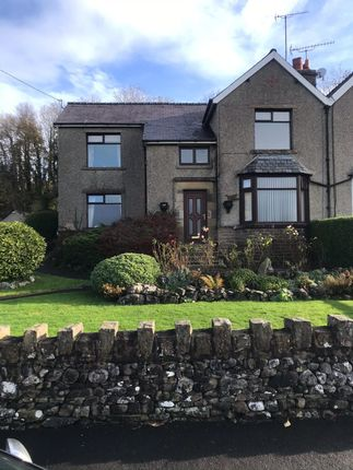 Thumbnail Shared accommodation to rent in Cammock Lane, Settle