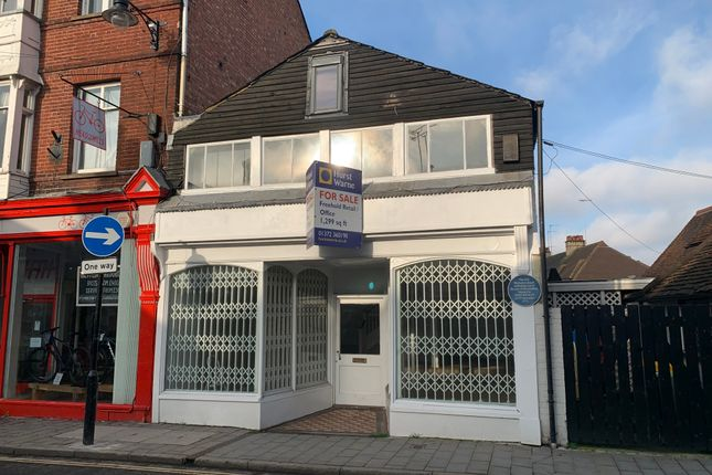 Thumbnail Retail premises for sale in West Street, Dorking
