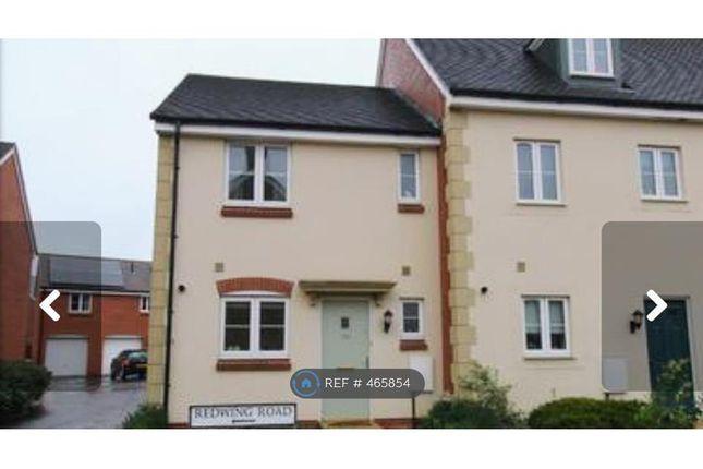 Thumbnail End terrace house to rent in Skylark Road, Melksham