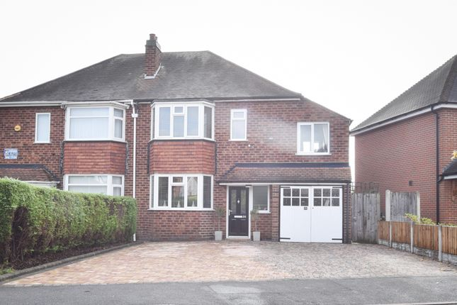 Thumbnail Semi-detached house for sale in Ashurst Road, Walmley, Sutton Coldfield
