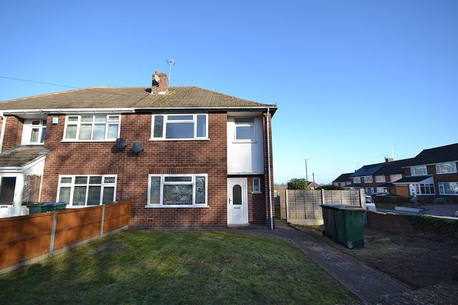 Thumbnail Property to rent in Knoll Drive, Styvechale, Coventry