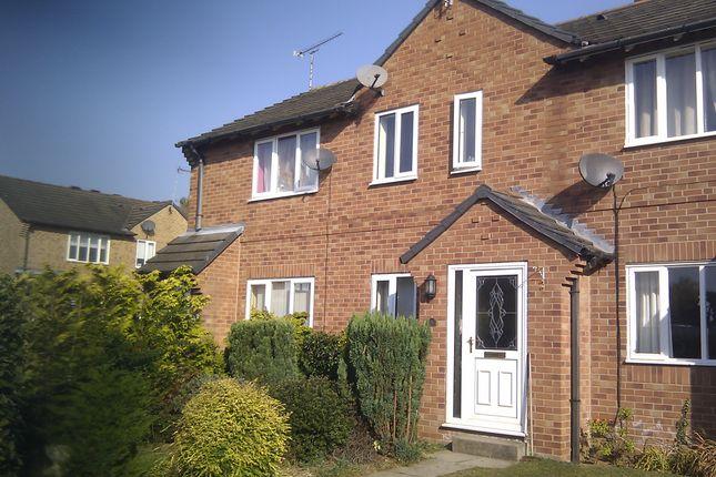 Thumbnail Terraced house to rent in Southmoor Lane, Armthorpe