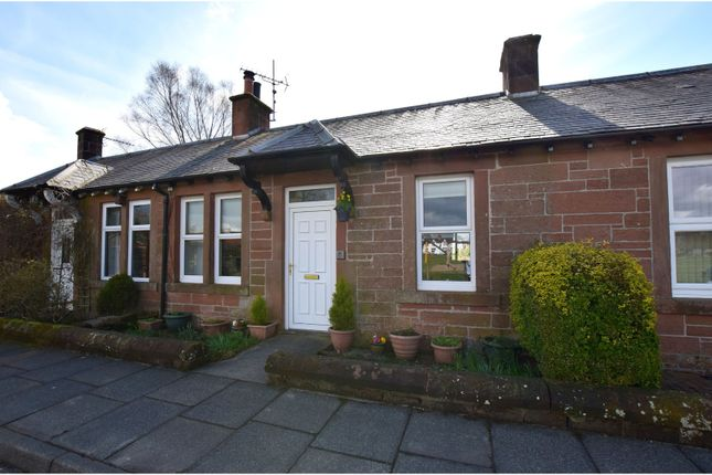 Thumbnail Terraced house for sale in George Street, Newcastleton