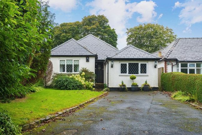 Thumbnail Detached house for sale in Holborn Hill, Aughton, Ormskirk