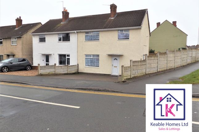 Thumbnail 3 bed semi-detached house to rent in Sankey Road, Cannock