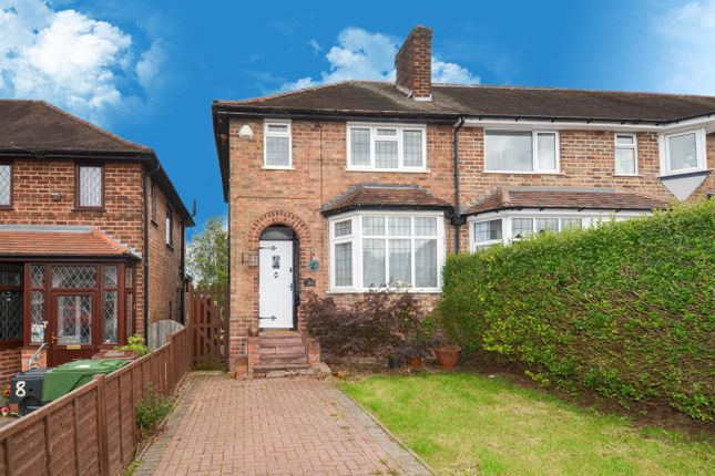 3 bed end terrace house for sale in Parsonage Drive, Cofton Hackett, Birmingham