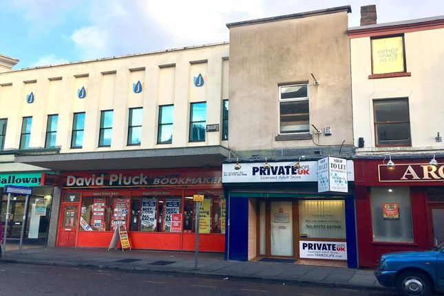 Thumbnail Retail premises to let in 64 Lancaster Road, Preston