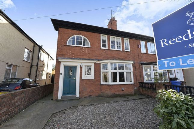 Thumbnail Semi-detached house to rent in Cardigan Road, Bridlington