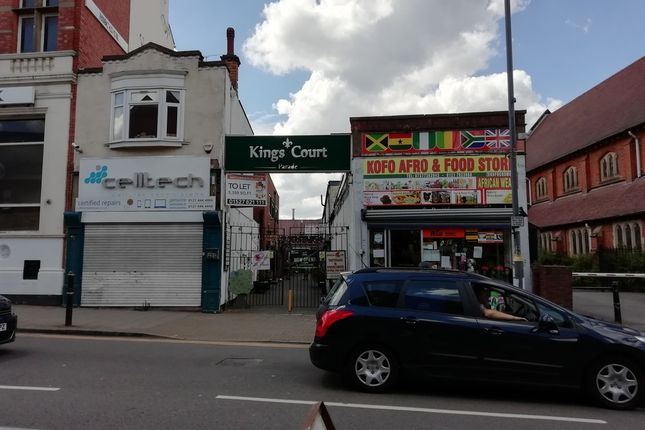 Thumbnail Retail premises to let in Kings Court, High Street, Kings Heath, Large Retail Unit
