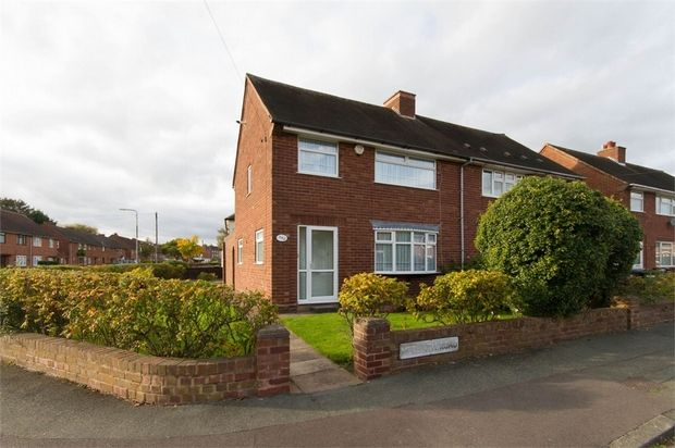 Thumbnail Semi-detached house for sale in Meredith Road, Wednesfield, Wolverhampton, West Midlands
