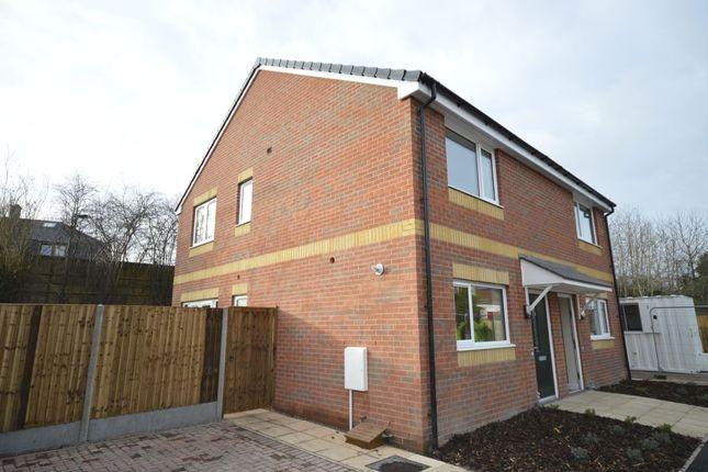 2 bed semi-detached house for sale in Fernhill Lane, Gobowen, Oswestry