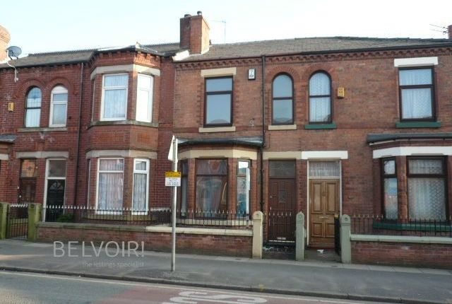 Thumbnail Terraced house to rent in 154 Darlington Street East, Wigan, Lancashire